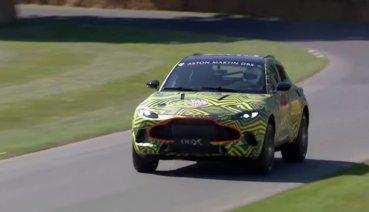 Aston Martin首款休旅DBX原型車於Goodwood速度嘉年華動態首演!(內有影片)