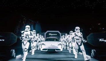 Porsche Taycan於新加坡進行亞洲首發 Star Wars風暴兵列隊迎接,並展示星艦草圖