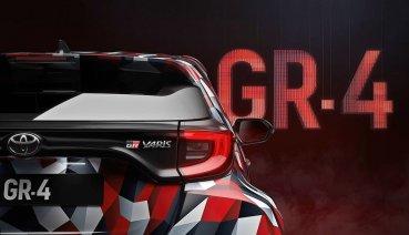 TOYOTA預告將推出Yaris的性能版Yaris GR4,下周澳洲拉力賽舉行賽道發表