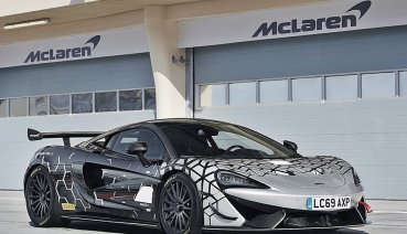 McLAREN推出限量道路版賽車620R,0-100加速2.9秒