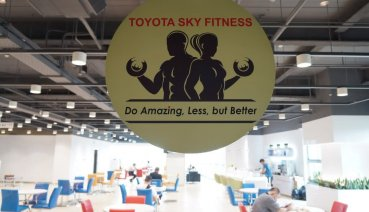 TOYOTA 首創 Sky Fitness 景觀健身中心,賞車、保修、健身三合一據點 敬邀車主前往陽明旗艦店免費體驗