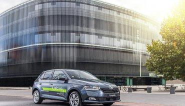 SKODA在歐洲首次推出汽車共享平台Uniqeway,大學生開車每小時41.6元起