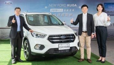 升級360環景!2019 年式 Ford Kuga 安全再進擊