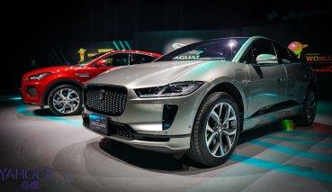 準備電翻一整路!Jaguar「電豹靜襲」純電休旅I-Pace正式發表!