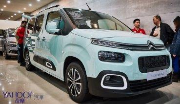 才貌兼備、最可愛的7人座MPV!Citroën Berlingo 全台巡迴展演揭預售!