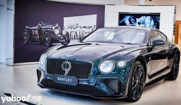 百年榮耀傳承以紀其長「九」!Bentley Continental GT Number 9百台限量絕美鑑賞!