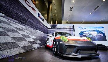 源自賽事的潤滑本能!Porsche Mobil1聯名機油正式推出!