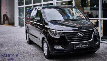 接送品質再升級!Hyundai小改款Grand Starex發表暨內湖GDSI展示中心開幕