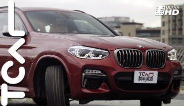 優雅癲狂 2018 BMW X4 M40i 新車試駕 -TCar