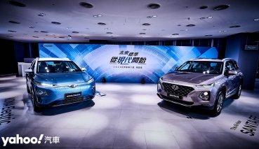 【台北車展預先賞】更大更安全的純進口導入!Hyundai大改款Santa Fe預售價135萬起!