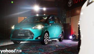 幸福、時尚同時加載!全新2020 Toyota Sienta小改款登場!