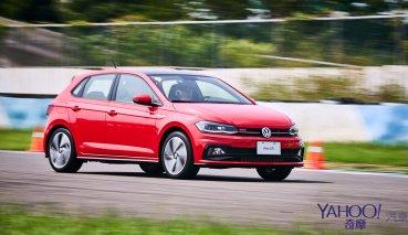 一吋短一吋險的詠春八斬刀!Volkswagen Polo GTI大鵬灣賽道飆速實測
