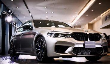 【新車圖輯】因強大而經典!BMW M5 Competition低調登台暨最後限量M3CS/M4CS展演