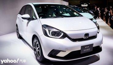 【東京車展】2020 Honda大改款第4代Fit現場直擊全都露!5種風格、動力暫保留!