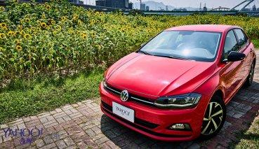 150公里混合實測!2019 Volkswagen Polo beats台北-宜蘭往返油耗搜查線!
