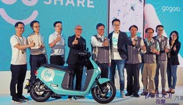 【新車圖輯】桃園市民率先享受!Gogoro啟動GoShare端對端共享移動方案!