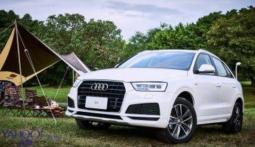【新車圖輯】還在煩惱選配加價購?Audi Q3精彩無限版限量上市178萬一次到位都給你!