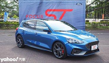【台北車展預先賞】性能暴走、價格更暴走!2020 Ford Focus ST預接上陣136.9萬元起!