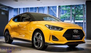 【新車圖輯】絕無僅有的不對稱鋼砲!大改款Hyundai Veloster正式上市115.9萬起!