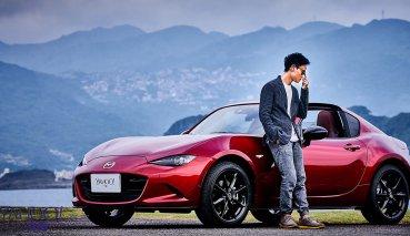 跑車魂實踐、抵達夢想的彼岸!2019 Mazda MX-5 RF真‧入手開箱!