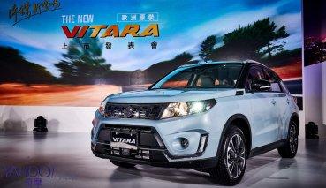 更安全的內外兼修!全新Suzuki第4代小改款Vitara正式上市77萬起!