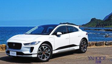 【新車圖輯】展現跑格氣魄的電能豹力!2020 Jaguar I-Pace EV400 HSE海岸試駕