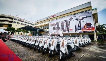 【新車快訊】KYMCO MANY110單一車種40萬台 遠超單一車廠銷售量