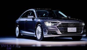 德系三大將掀起頂上之戰!Audi轎跑陣容-全新A8、A7 Sportback正式上市