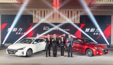 搶佔 75 萬內超值王!全新 Hyundai Elantra 雙動力正式發表 - 2GameSome