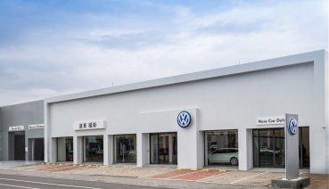 Volkswagen 全台第 21 處展間落腳宜蘭
