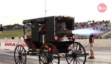 認為馬車過時了?裝上噴射引擎如何?
