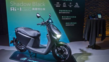 宏佳騰與亞太電信跨界合作、Ai-1 Sport購車最高折27,000元!全新黑隱特仕版同步開放預購