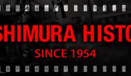 YOSHIMURA 歷史沿革