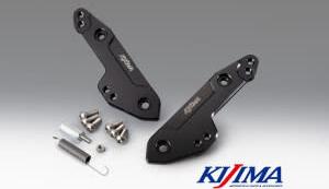使用Kijima的半組後移腳踏找到最適合自己的腳踏位置!