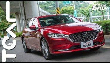 人馬一體 內斂。美 New Mazda 6 新車試駕 - TCAR