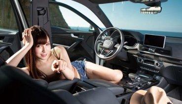 【Motor Babe】Audi SQ5 中型猛獸出閘
