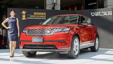 前衛科技融合絕美設計!全新Range Rover Velar售價309萬起在台上市