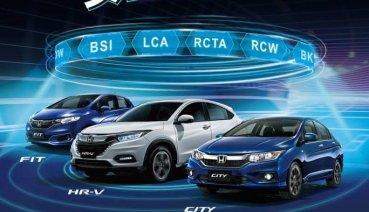 免費升級安全配備!Honda安全智勝版即日起開放限量搶購