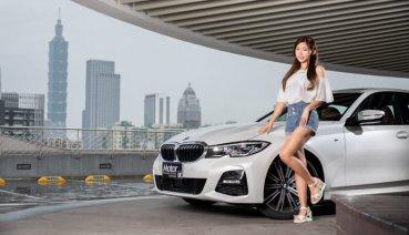 【Motor Babe】少年新寵兒 BMW 330i M Sport