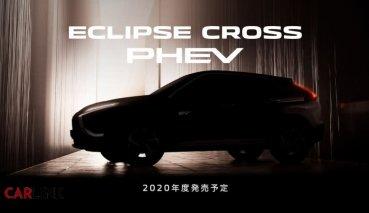 取消橫貫尾燈、新增PHEV,MITSUBISHI Eclipse Cross小改款最快年底發表