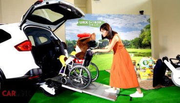 誰說福祉車一定要像福祉車?LUXGEN URX 5+1樂活款84.8萬元起上市