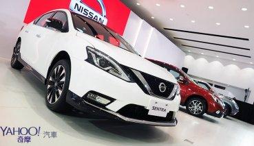 加量還降價!2019年式Nissan Sentra、Tiida、Juke配備升級更亮眼!