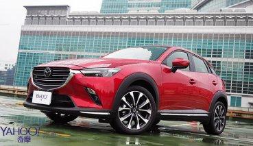 在城市間來場魂動輕旅行吧!2018 Mazda小改款CX-3旗艦型試駕