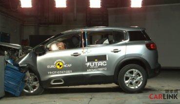 Citroën時尚新休旅C5 Aircross獲得Euro NCAP五星,預計五月在台亮相!