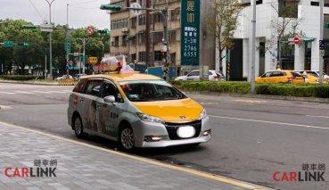 一切都是為了防疫 公路總局嚴加取締白牌計程車