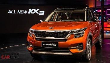 產地追加!KIA跨界小休旅KX3中國開賣