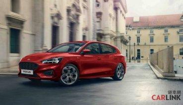 業界強度最高鋼材打造!全新Ford Focus上市三週訂單突破1500台