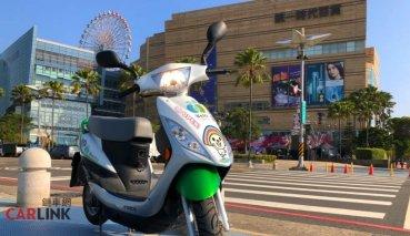 高雄市政府觀光局攜手WeMo Scooter,全力打造綠色觀光城市