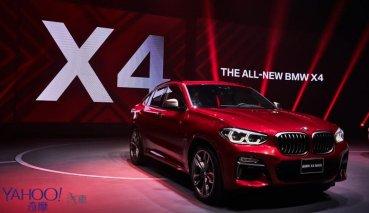 打造性能、空間與科技的總和!2018全新BMW X4震撼首發253萬起!