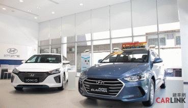 HYUNDAI現代汽車全新三重展間正式開幕,服務範圍持續擴大